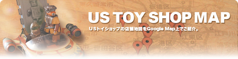US TOY MAP